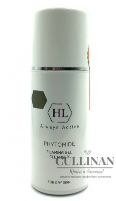 Очищающий гель для восстановления водно-липидного баланса кожи / PHYTOMIDE FOAMING GEL CLEANSER / Holy Land купить