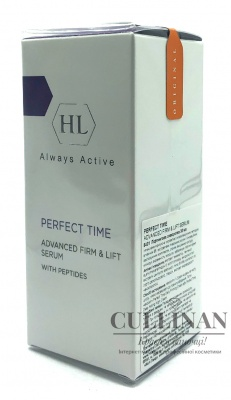 Сыворотка c липопептидами / PERFECT TIME ADVANCED FIRM & LIFT SERUM / Holy Land купить